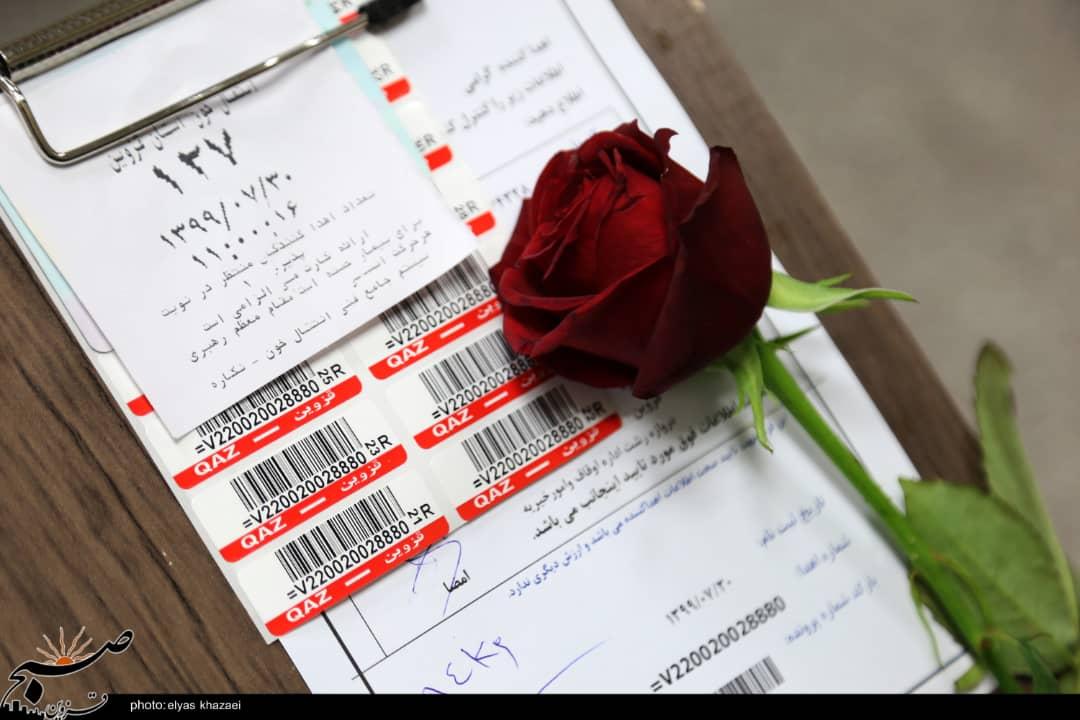 اهدای خون اهدای زندگی/ مدیران حوزه وقف در قزوین خون خود را اهدا کردند