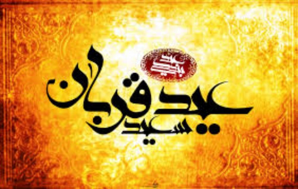آمادگی ۱۵۵مرکز جمع آوری نذورات در دعای عرفه و عید قربان