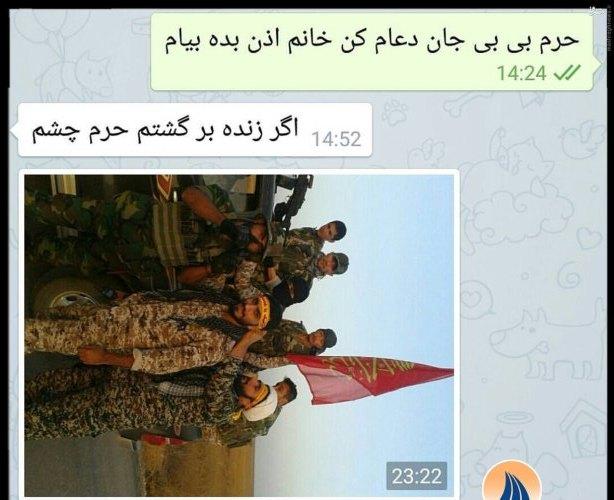آخرین عکس و آخرین پیام شهید «مدافع حرم»/ شهادت تاسوعای ۹۴