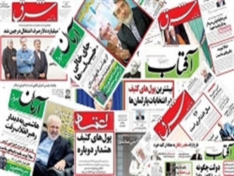 جولان «فیک نیوزهای» سازمان یافته یک جریان سیاسی/ «القاسازی» یا «خبررسانی»؛ کدام مورد نظر اصلاحطلبان است؟+ تصاویر
