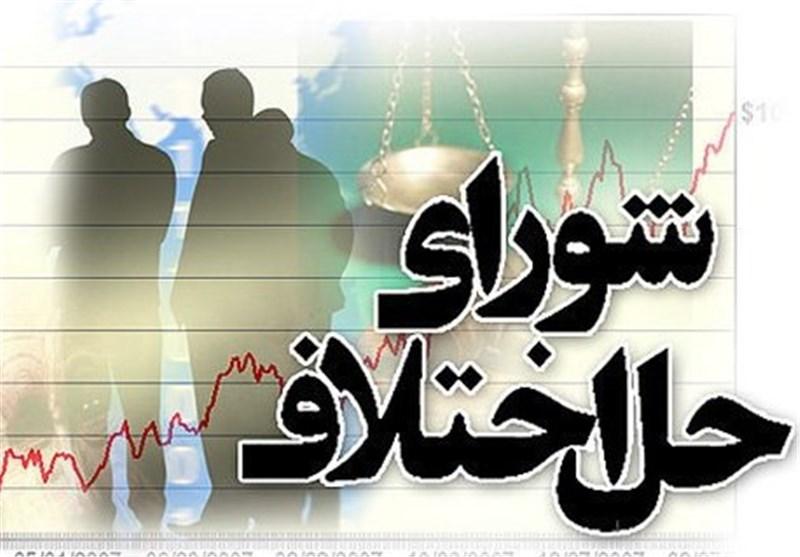 ۲ شعبه شورای حل اختلاف در شهرک مهرگان راه اندازی میشود