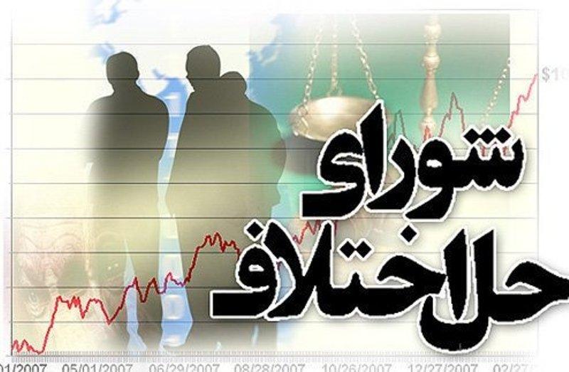 شورای حل اختلاف قزوین رتبه پنجم مصالحه کشور را کسب کرد