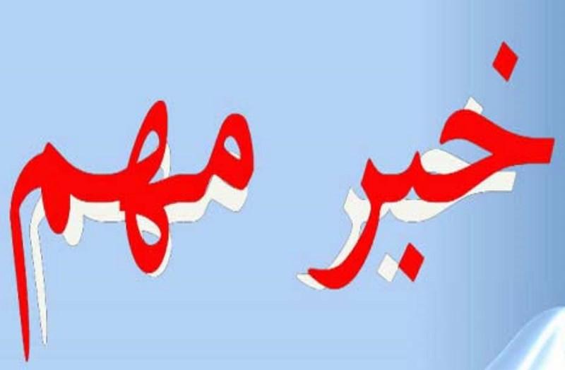 افتتاح بزرگترین نیروگاه بادی کشور در قزوین و توزیع ۱۰۰میلیاردتومان کالای احتکارشده