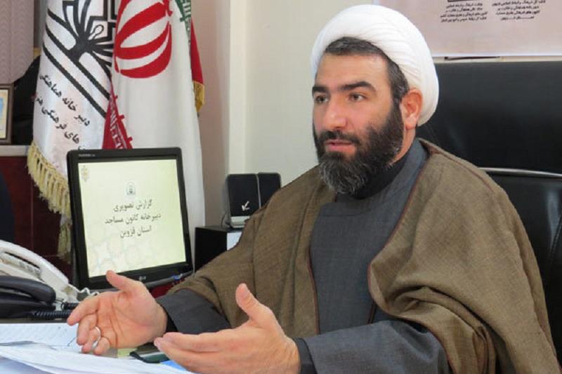 فعالیت ۳۳۴ کانون فرهنگی هنری در قزوین/ توجه به روستاها از اولویتهای کانون مساجد است