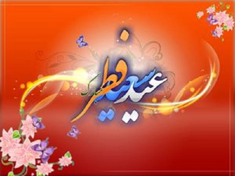 بهترین اعمال در شب و روز عید فطر/ چرا باید فطریه پرداخت شود؟
