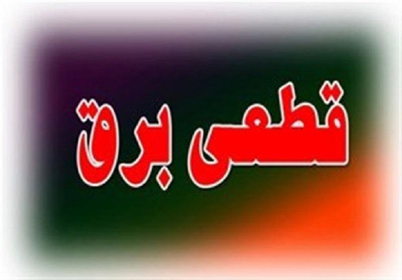 برنامه قطعی برق امروز در استان قزوین+جدول