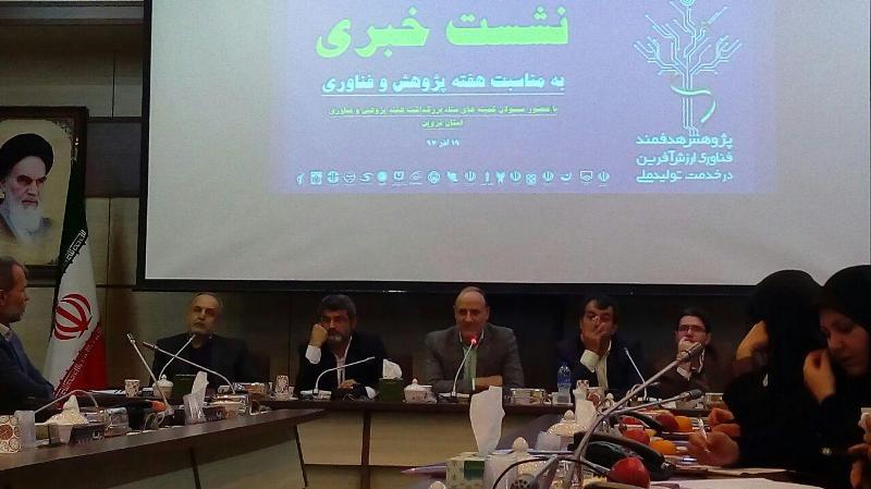 نمایشگاه هفته پژوهش در قزوین برگزار میشود