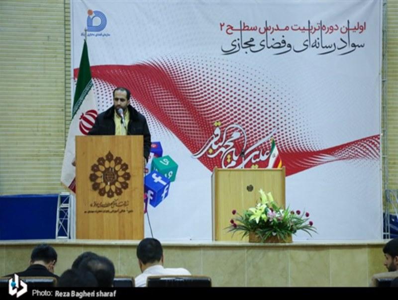 نهضت سواد رسانهای انقلاب اسلامی(نسرا) آغاز به کار کرد