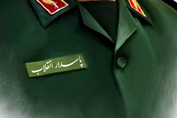 سپاه کمک به دولتها، مردم و محرومان را افتخار خود میداند/ پاسداران نیروی مردمی هستند