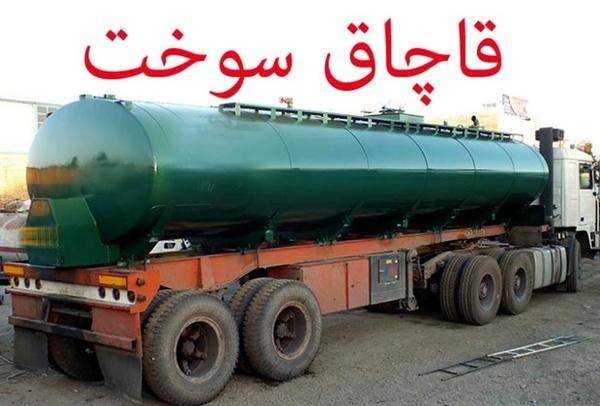 کشف ۶هزار لیتر سوخت قاچاق درشهرستان بوئین زهرا