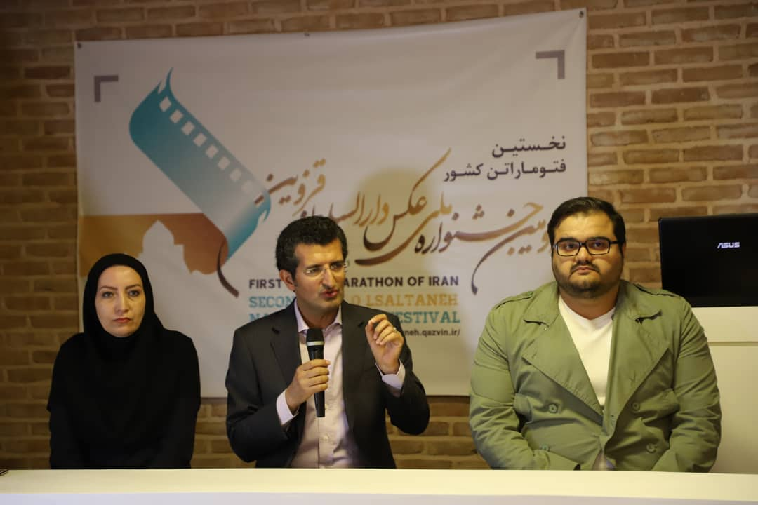 اولین فوتو ماراتن کشور در قزوین برگزار میشود