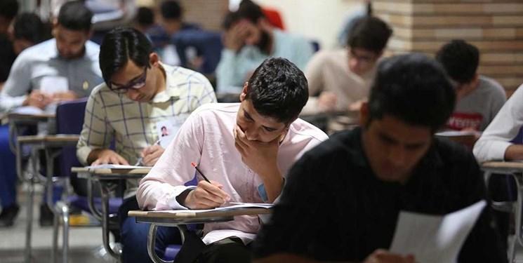 فردا؛ آخرین مهلت انتخاب رشته آزمون دکتری دانشگاه آزاد