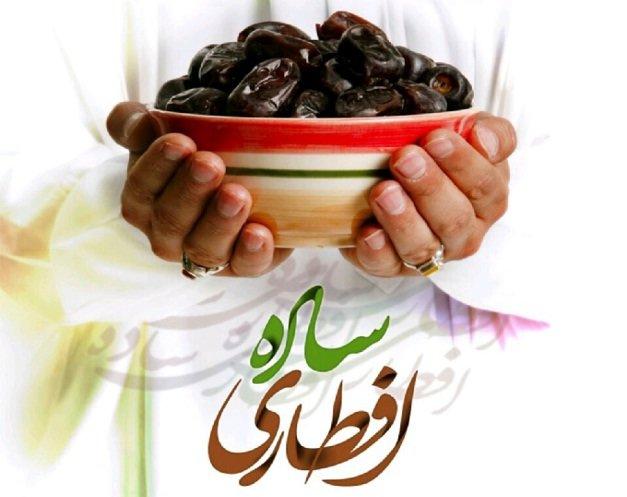 ۴ سال است میزبان همت خیرین ماه رمضان هستیم/ برگزاری افطاری ساده در هادیآباد