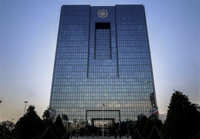 بسته جدید بانک مرکزی برای برگشت ارز صادرات+جزئیات