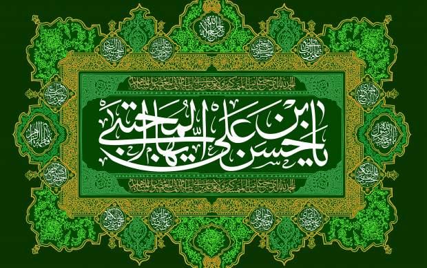 امامی که ولادتشان هم مظلومانه است/ چرا امام حسن(ع) شجاعترین چهره تاریخ اسلام است؟+تصاویر و مولودی