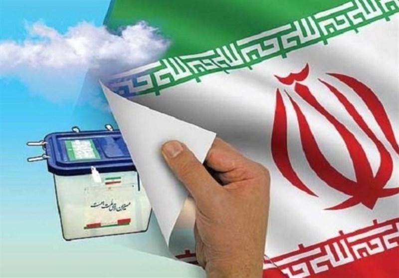 اعضای ستاد انتخابات استان قزوین تعیین شدند