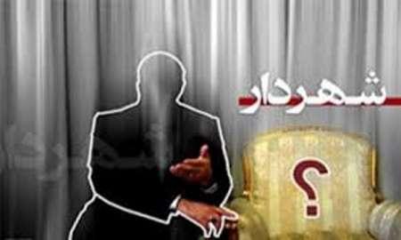 مدیرکل امور شوراهای استان قزوین پاسخ میدهد