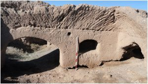 شناسایی آثار و محوطههای پیش از تاریخ، تاریخی و اسلامی در بوئینزهرا