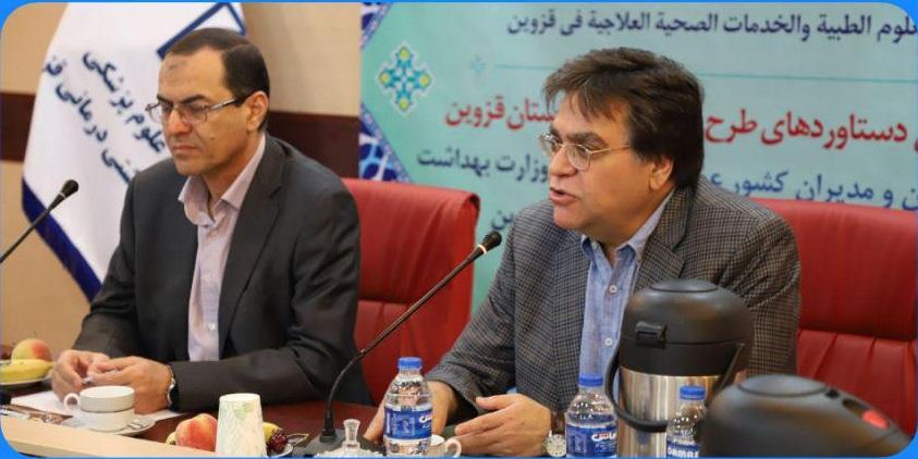 همکاری ایران و عمان در راستای ترویج مشارکت مردم در طرحهای سلامت