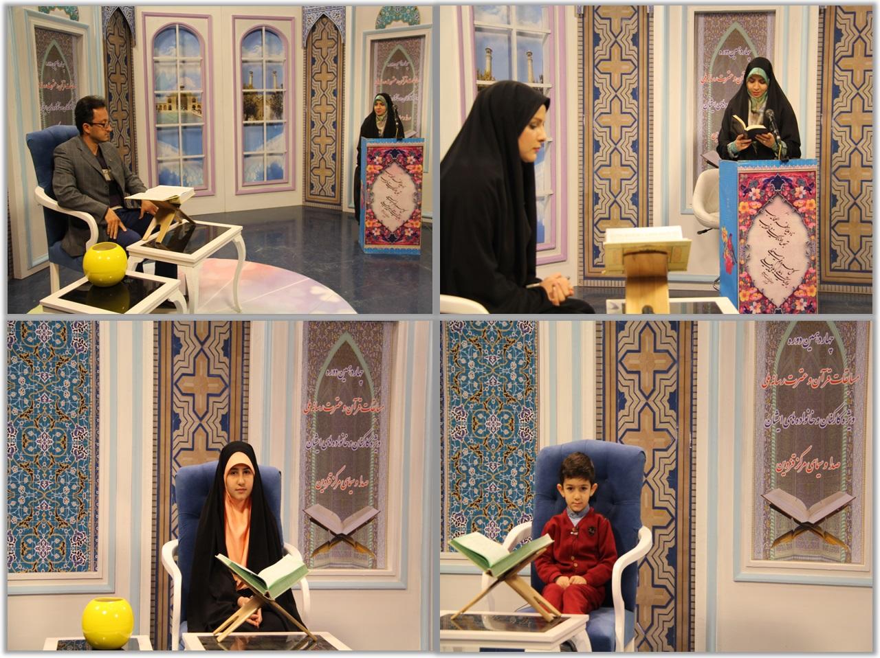 مرحله نخست مسابقات «قرآن و عترت رسانه ملی» برگزار میشود