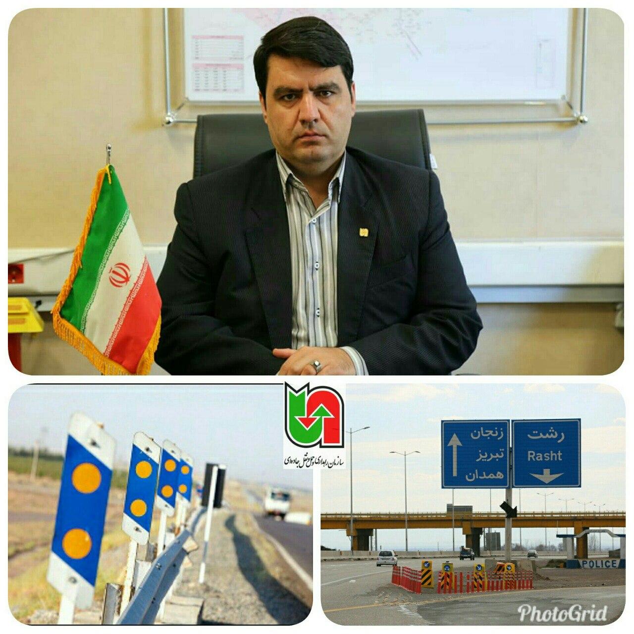 سارقان تابلو و علائم جاده ای قزوین دستگیر شد
