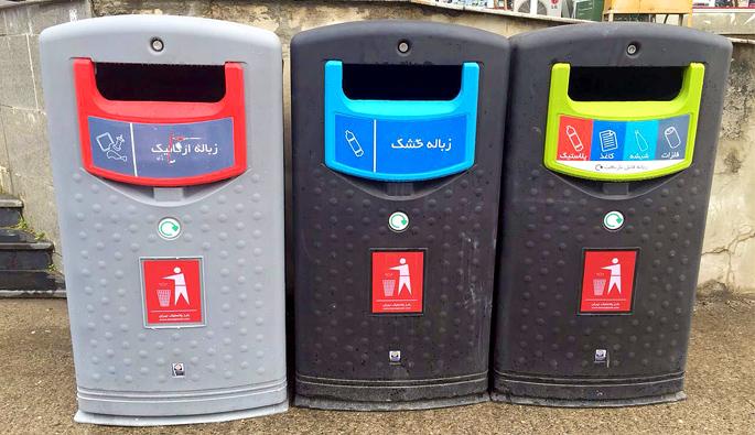 شهردار محمدیه درباره هدررفت بیتالمال در عدم اجرای تفکیک زباله پاسخگو باشد