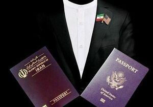 «آقازادههای خارجنشین» ورزش ایران