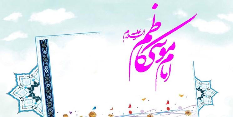 راهکار کاربردی امام موسی کاظم (ع) برای زندگی امروز/۲ کار ویژه امام برای حفظ شیعیان