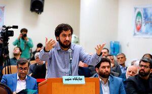 فهرست سنگینترین وثیقههای ایران