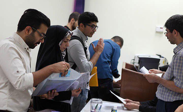 پایان مهلت ثبتنام رشتههای بدون آزمون دانشگاهها