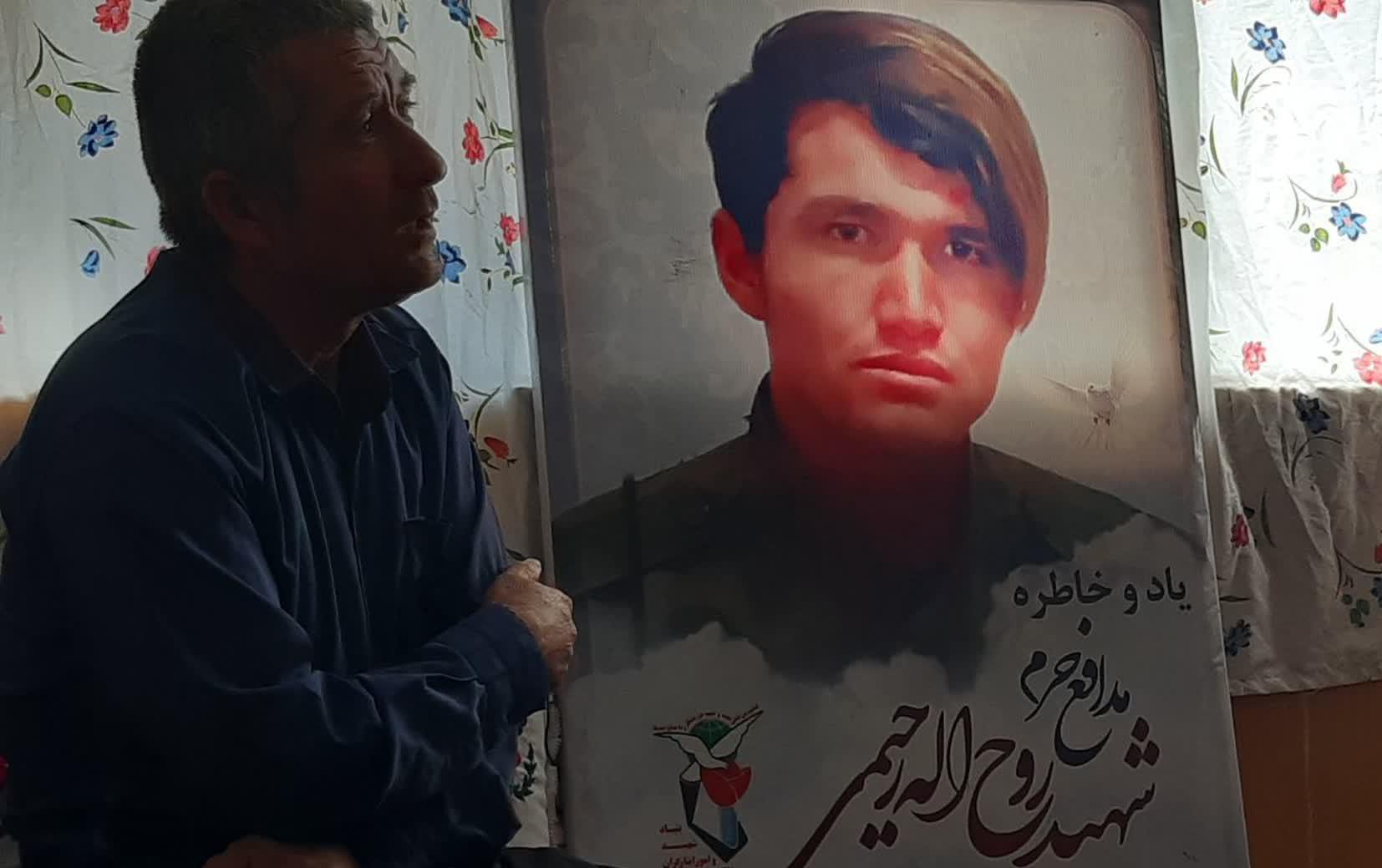 """""""روحالله"""" فقط برای جهاد در سوریه به ایران آمده بود/ نمیتوانستیم به کسی بگوییم پسرمان شهید شده"""