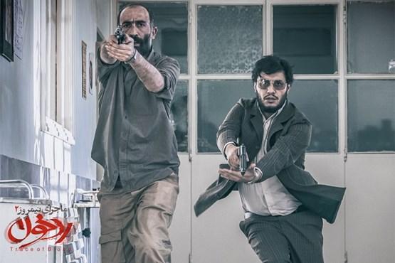 «رد خون» برای سومین هفته پیاپی صدرنشین جدول فروش شد
