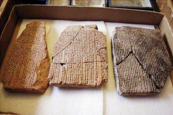 موزههای قزوین میزبان لوحهای هخامنشی میشود/ بازگشت آثار تاریخی بعد از ۷۰سال دوری از کشور
