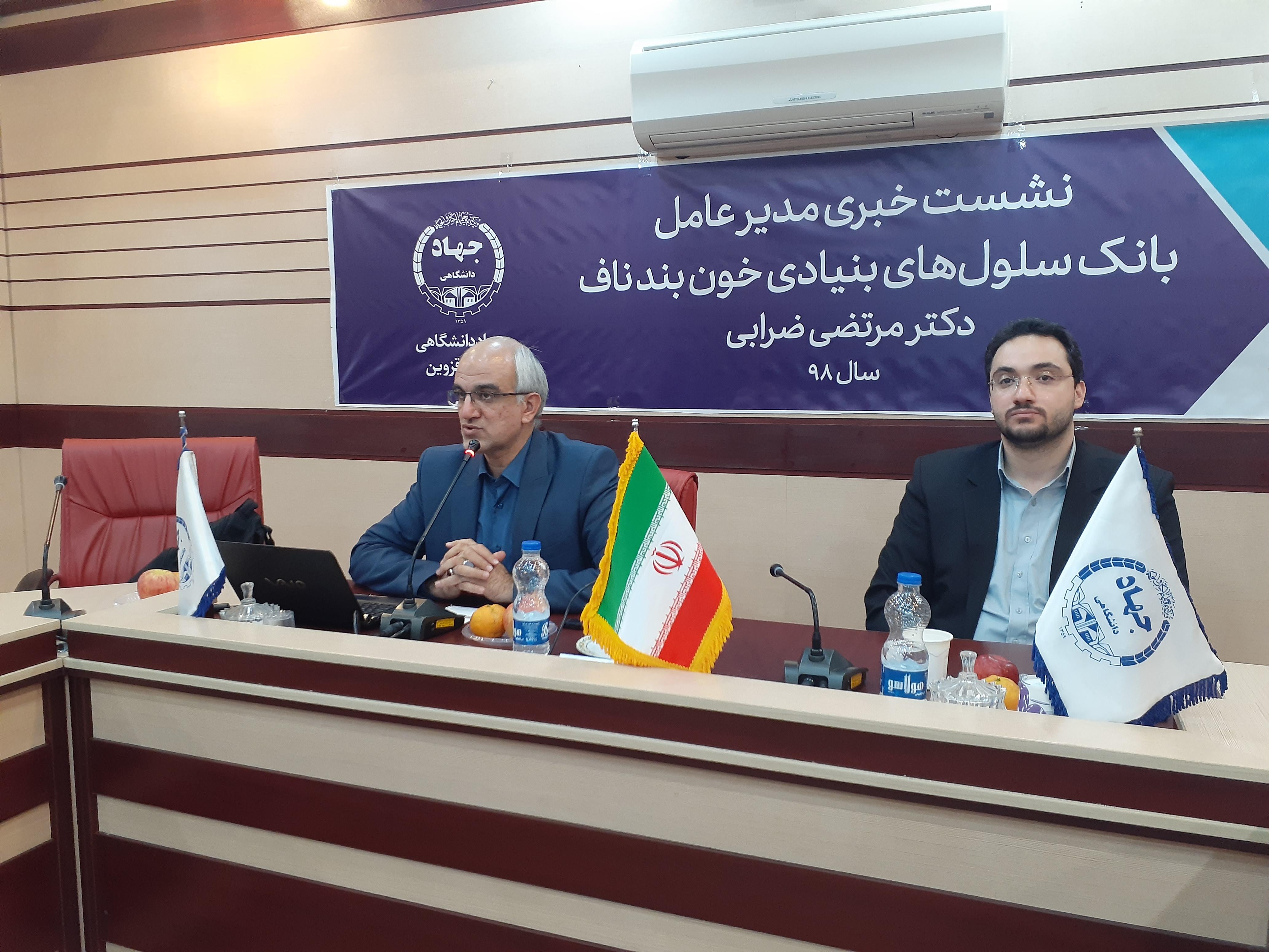 ایران جزو ۱۰ کشور اول دنیا در ذخیره سازی خون بند ناف/  ذخیره بیش از ۱۲۰ هزار نمونه