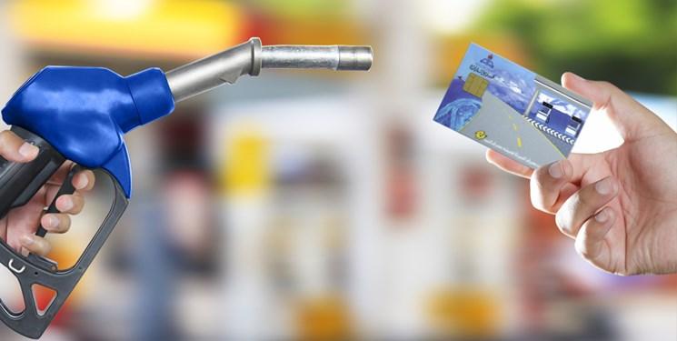 مروری بر سهمیه بندی بنزین، کارت سوخت و افزایش چندبرابری قیمت!