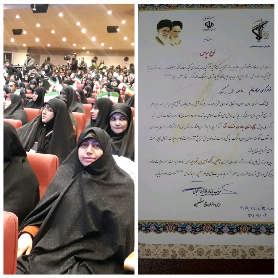 دبیر بنیاد عفاف و حجاب قزوین به عنوان ۴۰ بانوی نخبه بسیجی کشور معرفی شد