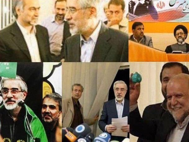 """یاران """"میرحسین"""" در کابینه """"روحانی"""" چه میکنند؟"""