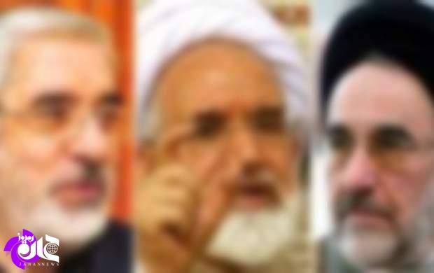 چه کسی فرمان مجدد آتش به سران فتنه داده؟/ میرحسین را بعد از ده سال چه کسی بیدار کرد؟