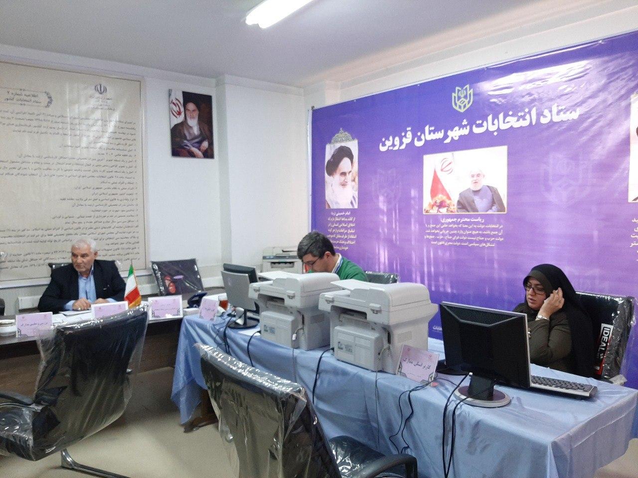 ۱۳نفر در حوزه مرکزی شهرستانهای قزوین، آبیک و البرز ثبتنام کردهاند