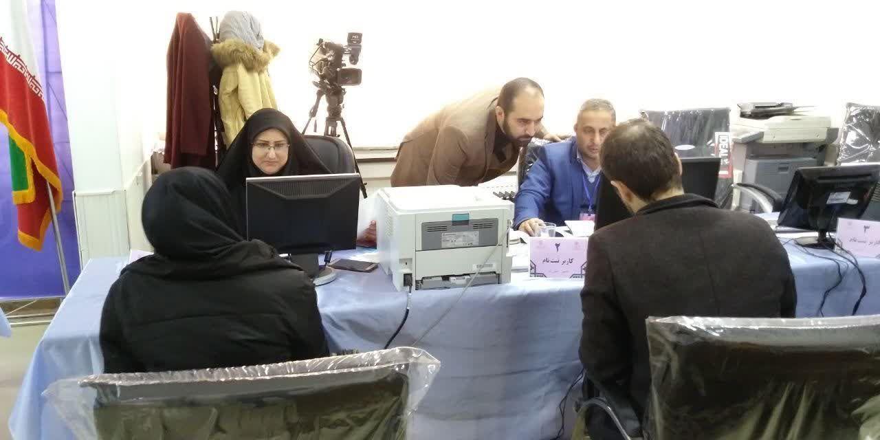 شمار داوطلبان در حوزه قزوین، آبیک و البرز به ۸۲نفر رسید