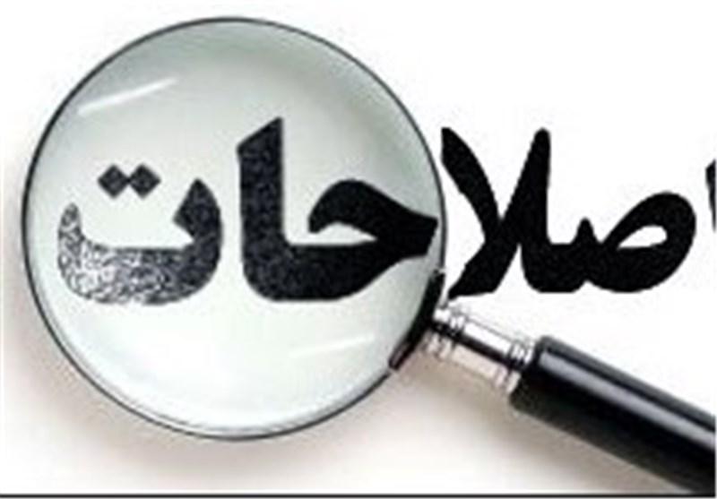 """اجرای پروژه """"برائت از روحانی""""؛ با هدف قدرتطلبی مجدد اصلاحاتی!"""