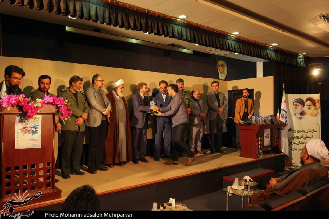 خبرنگاران صبح قزوین حائز رتبههای برتر در جشنواره ابوذر شدند