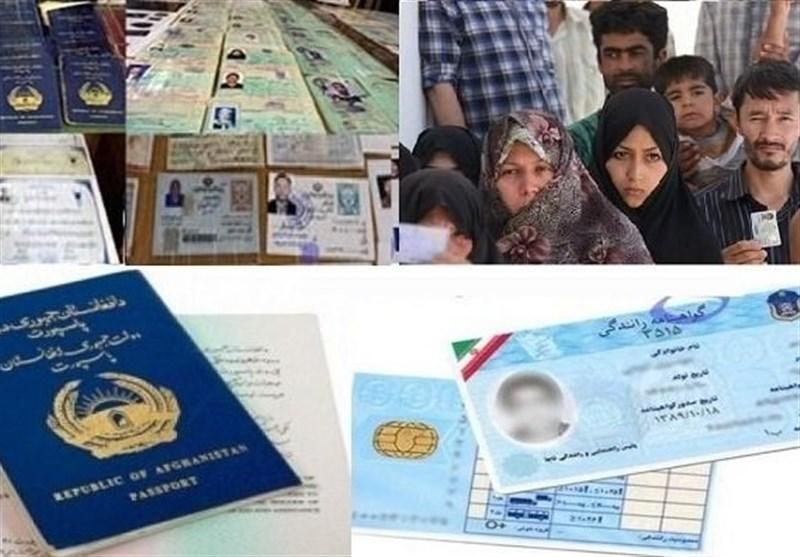 چرا به اتباع خارجی شناسنامه ایرانی تعلق نمیگیرد؟/ چگونگی رفع مشکل ثبت کدملی