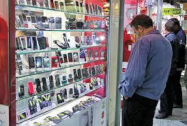 رعشه افزایش نرخ بنزین اینبار بر تن بازار موبایل قزوین/ گوشیهای همراه افزایش ۳۰درصدی را تجربه کرد