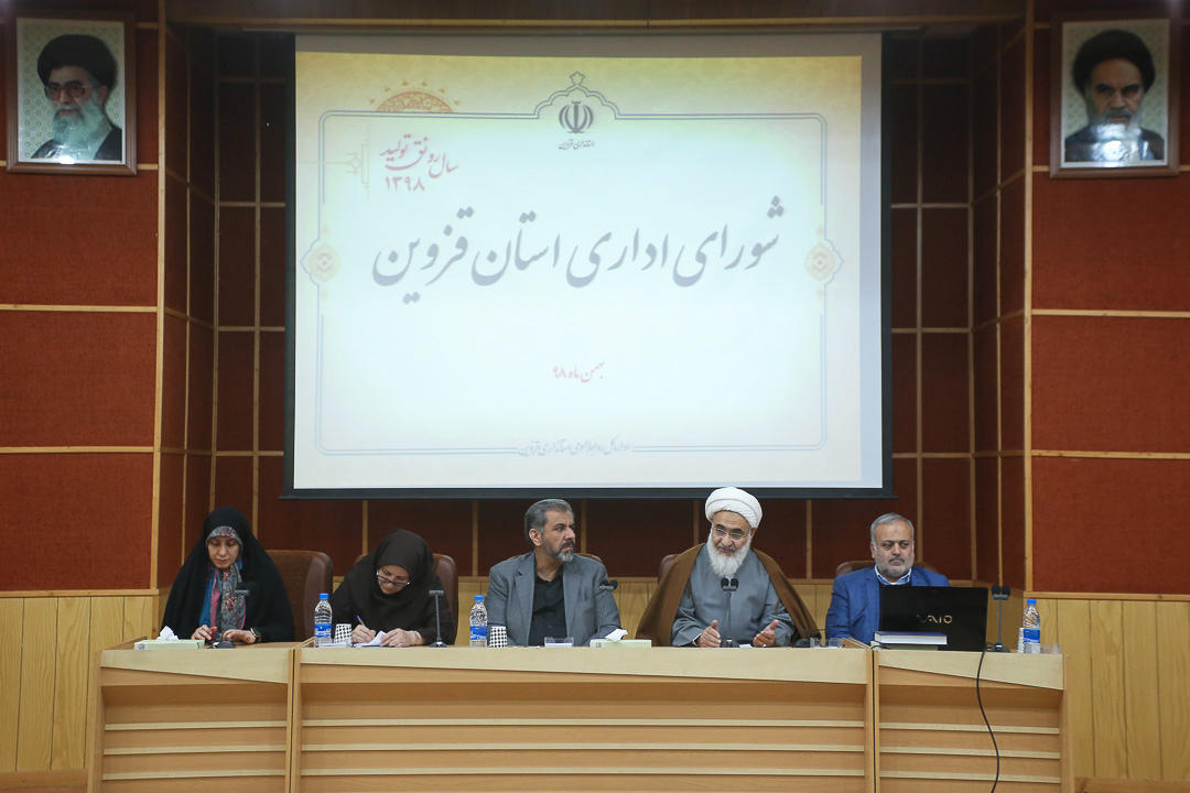جایگاه استانی قزوین در بودجه کشور افزایش یابد