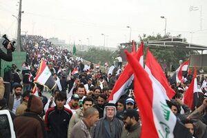 واکنش کاربران فضای مجازی به تظاهرات ضدآمریکایی در بغداد +عکس