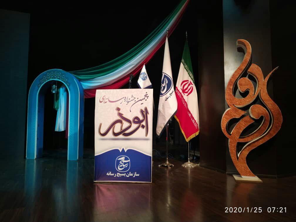 درخشش خبرنگار قزوینی در جشنواره کشوری ابوذر