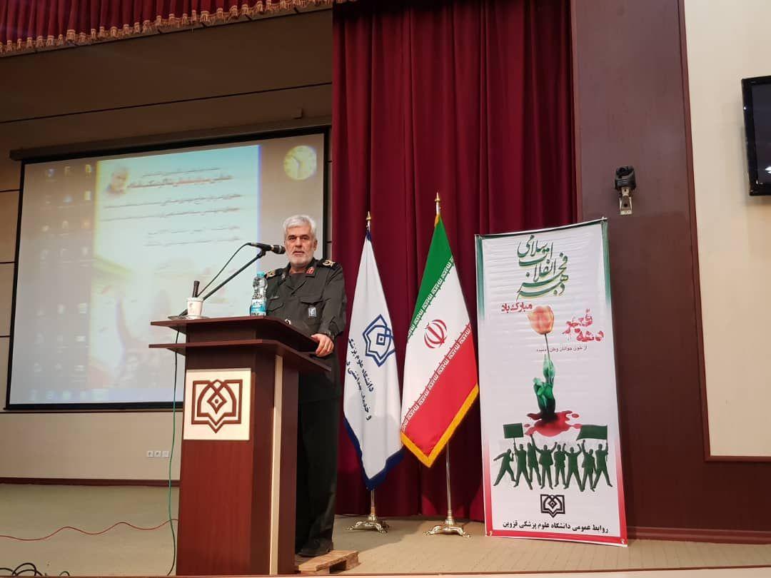 داعش نه با هزینه پنج ارتش بزرگ دنیا بلکه در مقابل جریان مقاومت شکست خورد/ بهلحاظ امنیتی در بالاترین جایگاه هستیم