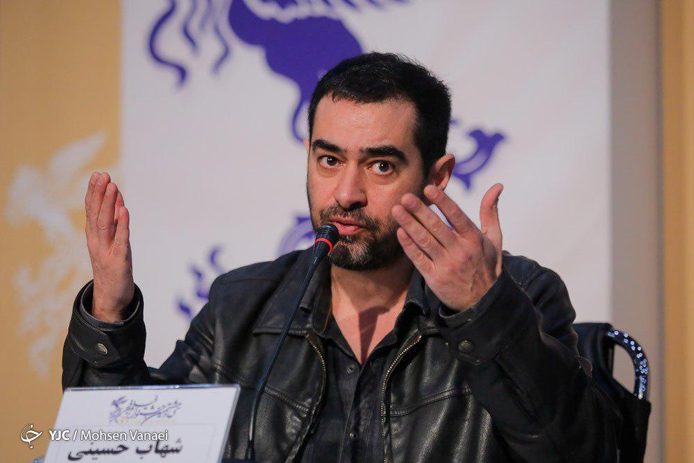 واکنش کاربران به صحبتهای غیرتمندانه شهاب حسینی در جشنواره فجر