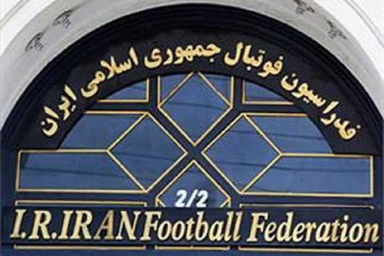 ۸ روز تا دادگاه بزرگ فوتبال ایران